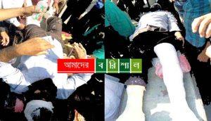 পিরোজপুরে জাতীয় পার্টির নেতাকে হাতুড়িপেটা