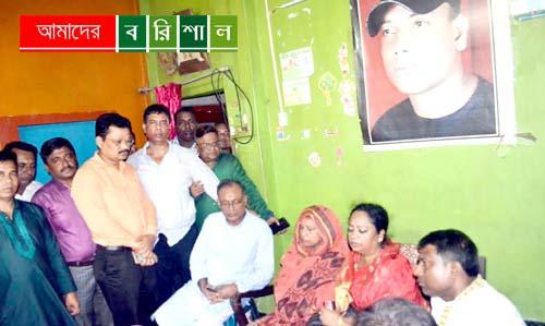 কাউখালীতে হামলায় নিহত ছাত্রদল নেতা অনু বাসায় রিপন