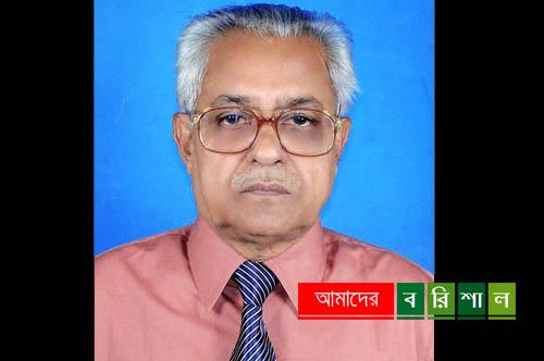 ভোলার বিশিষ্ট আইনজীবি বিনোদ মজুমদারের দশম মৃত্যু বার্ষিকী