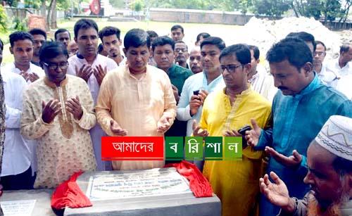 বাবুগঞ্জ ডিগ্রি কলেজ ভবনের ভিত্তিপ্রস্থর স্থাপন