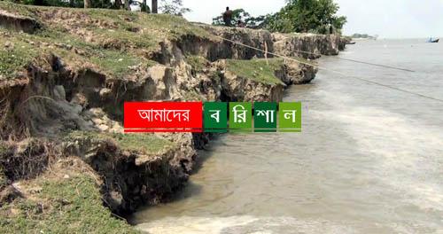 পায়রা নদীর ভাঙনে দিশেহারা কয়েক হাজার বাসিন্দা