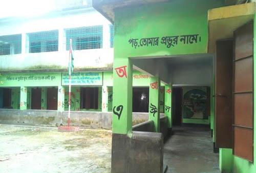 পিরোজপুরের সেরা 'কাউখালী প্রাথমিক বিদ্যালয়'