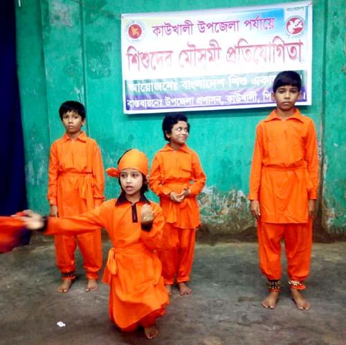 কাউখালীতে শিশুদের মৌসুমি প্রতিযোগিতা