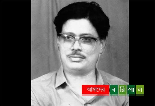 ভোলার সাবেক কমিশনার গোপীনাথ সাহা'র৭ম মৃত্যুবার্ষিকী আজ