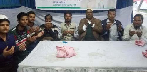 বাবুগঞ্জে সাবেক এমপি টিপুর ভাইয়ের রোগমুক্তি কামনা