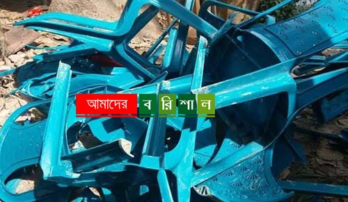 এমপি ফরাজির কর্মীসভায় হামলা-ভাঙচুর
