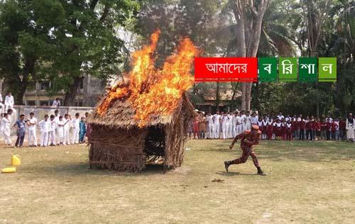 কাউখালীতে নানা আয়োজনে দুর্যোগ প্রস্তুতি দিবস পালিত