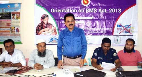 কাউখালীতে মাতৃদুগ্ধ বিকল্প আইন বিষয়ে অবহিতকরণ সভা