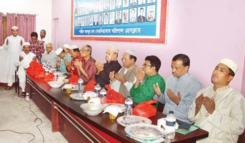 বরিশাল প্রেসক্লাবে 'স্বজন স্মরণ ও ইফতার মাহফিল'