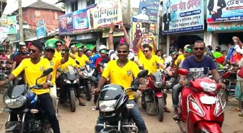পটুয়াখালীতে ব্রাজিল দলের সমর্থকদের শোভাযাত্রা