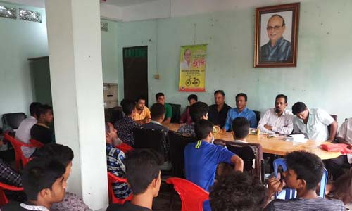 কাউখালীতে ছাত্র সমাজের কলেজ কমিটি গঠন
