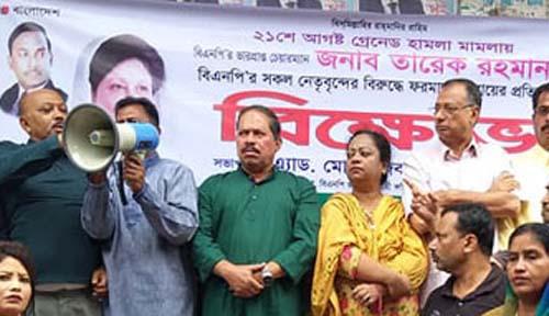 'খালেদা-তারেককে সাজা দিয়ে ক্ষমতা দখলের স্বপ্ন দেখছে সরকার'