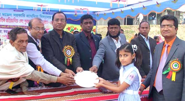 কাউখালীতে বার্ষিক ক্রীড়া অনুষ্ঠান
