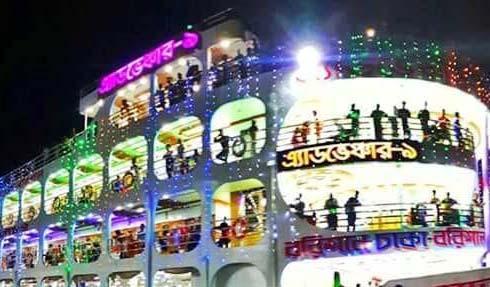 নাব্যতা সংকট: আধাঘন্টা বিলম্বে বরিশাল ছাড়ল ঢাকাগামী দুই লঞ্চ