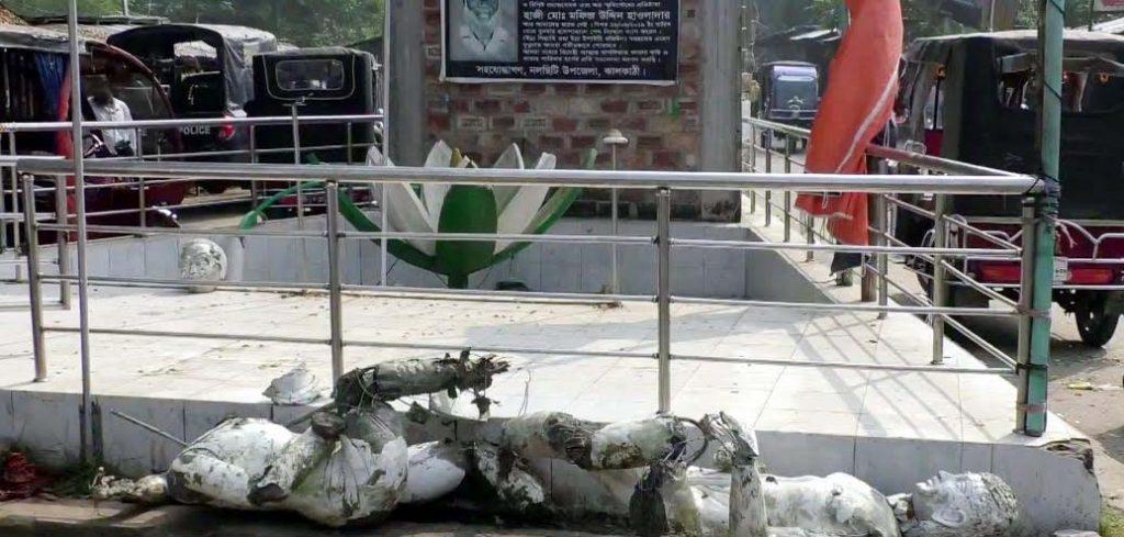 নলছিটিতে মুক্তিযুদ্ধের ভাস্কর্য ও বঙ্গবন্ধুর ম্যুরাল ভাঙচুর