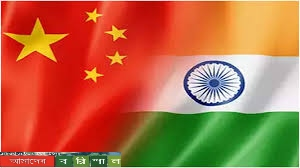 ভারত-চীন সেনা সংঘর্ষে সিকিম সীমান্তে উত্তেজনা