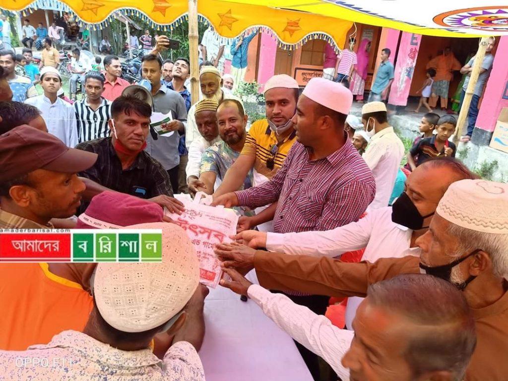 স্বাস্থ্য বিধির তোয়াক্কা না করে বাবুগঞ্জে চলছে ঘুড়ি উৎসব