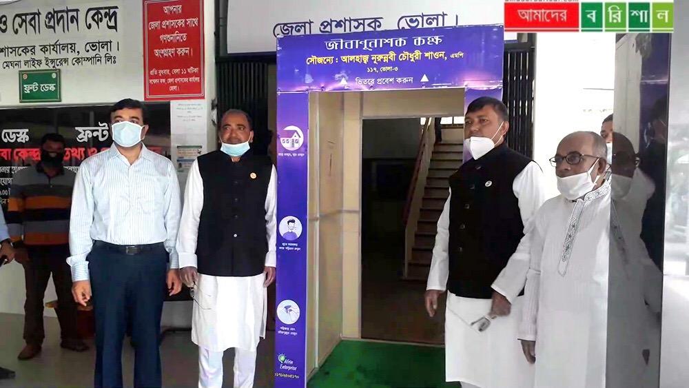 """করোনা প্রতিরোধে ভোলার ব্যাক্তি উদ্যোগে ১০টি """"স্বয়ংক্রিয় জীবানু নাশক টানেল"""" স্থাপন"""