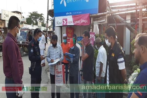 পটুয়াখালীতে স্বাস্থ্যবিধি না মানায় ভ্রাম্যমাণ আদালতের জরিমানা