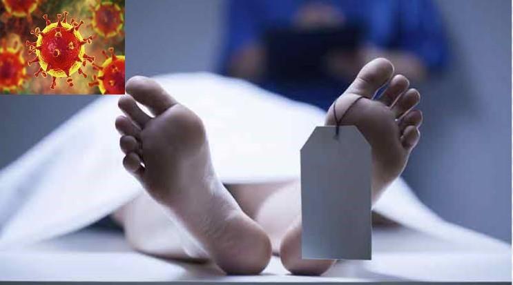 তালতলীতে করোনা ভাইরাসে অবসরপ্রাপ্ত ব্যাংকারের মৃত্যু
