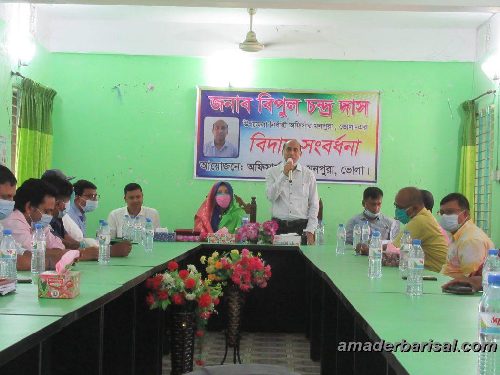 মনপুরা উপজেলা নির্বাহী অফিসারকে বিদায়ী সংবর্ধনা প্রদান