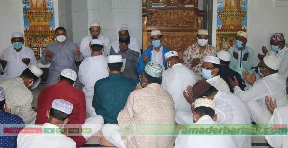 আগৈলঝাড়ায় সাহান আরা আবদুল্লাহ'র চেহলাম উপলক্ষে বিশেষ দোয় ও মোনাজাত অনুষ্ঠিত