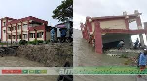 নদীগর্ভে বিলীন চরবগী চৌধুরীপাড়া সরকারি স্কুল ভবন