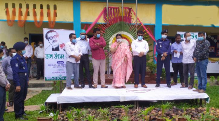বাকেরগঞ্জের কলসকাঠীতে ভিন্ন আঙ্গিকে 'তাল' উৎসব পালন