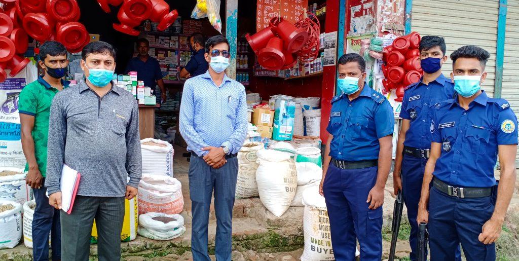 কাউখালীতে ভোক্তা অধিকার সংরক্ষণ অধিদপ্তরের অভিযান