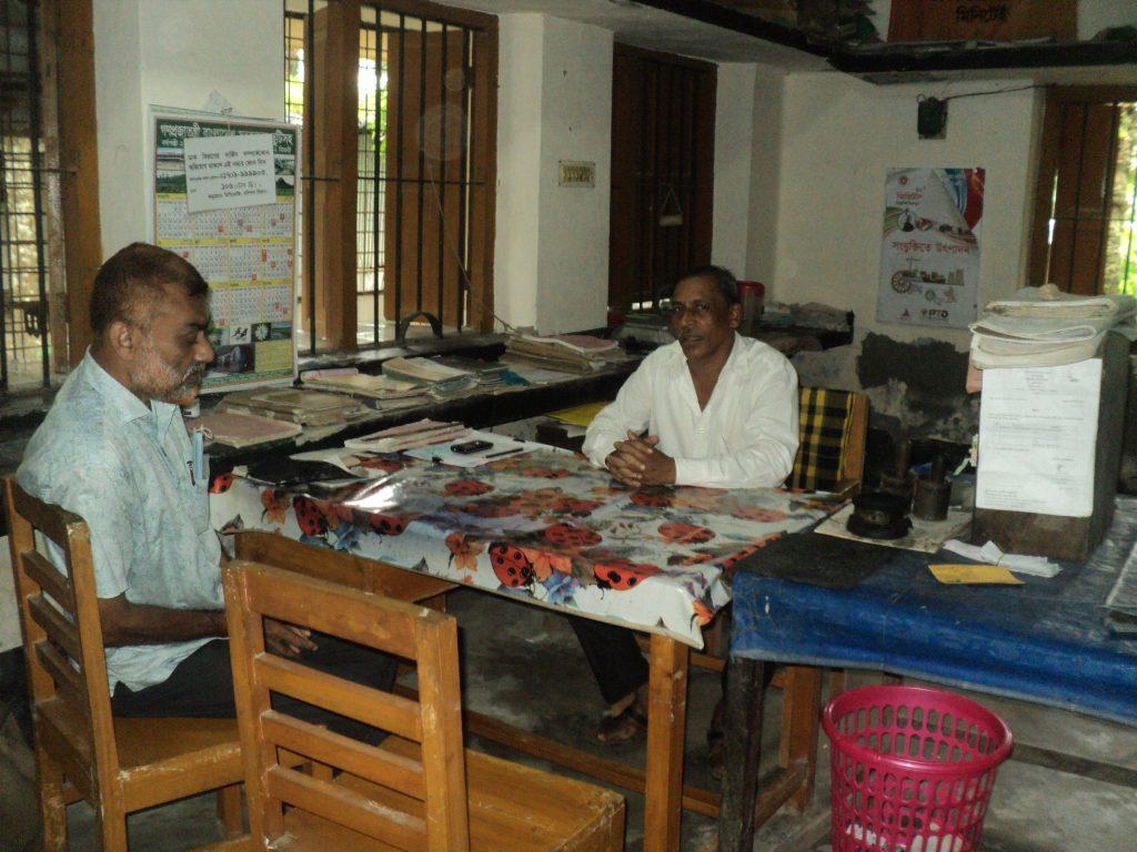 হিজলা ডাক বিভাগের সাতকাহন- পর্ব ০২।। দুর্নীতির-অনিয়মের হালখাতা খুলছে ডাক বিভাগ