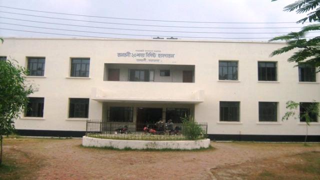 তালতলী উপজেলা হাসপাতালের তিন চিকিৎসককে শোকজ