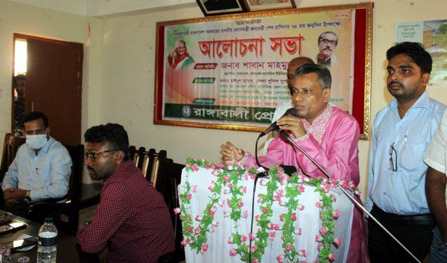 শেখ হাসিনা ভালো থাকলে ভালো থাকবে বাংলাদেশ- শাবান মাহমুদ
