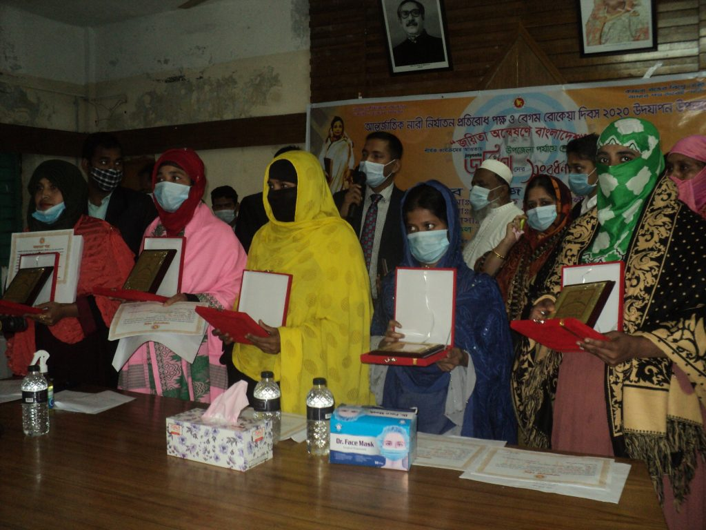 হিজলায় আন্তর্জাতিক নারি নির্যাতন প্রতিরোধপক্ষ ও বেগম রোকেয়া দিবস পালন