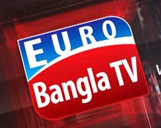 বাংলাদেশে সম্প্রচারে আসছে ইউরো বাংলা টিভি