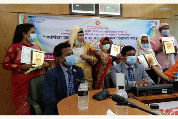 বরগুনায় বেগম রোকেয়া দিবসে ৫ নারীকে সম্মাননা প্রদান