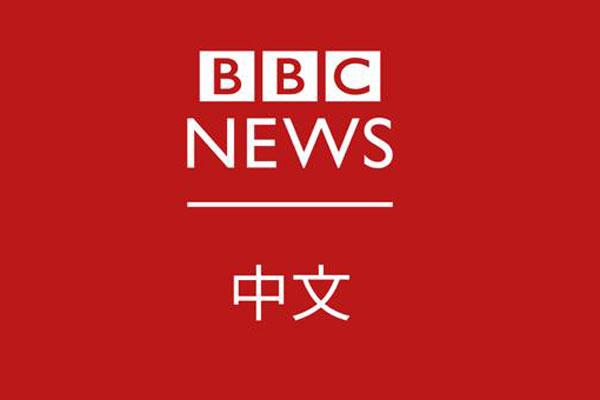 উইঘুর মুসলিমদের নিয়ে সংবাদ, বিবিসি বন্ধ করে দিল চীন