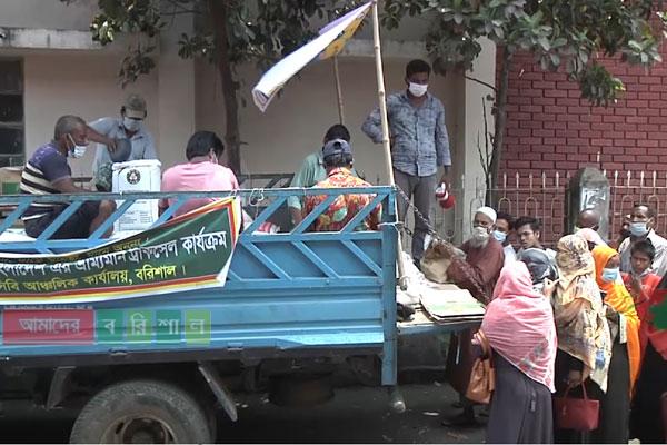 বরিশালে রমজানকে সামনে রেখে টিসিবির পন্য বিক্রি
