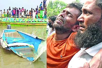 স্পিডবোট ডুবির ঘটনায় নিহতদের মধ্যে ৪ জন মেহেন্দিগঞ্জের
