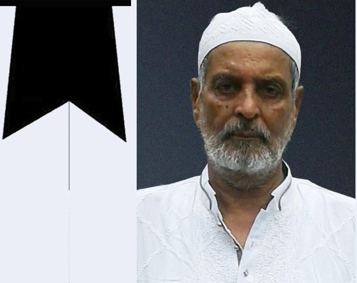 কাউখালীর সাবেক উপজেলা চেয়ারম্যান কাজী হারুনুর রশীদ আর নেই