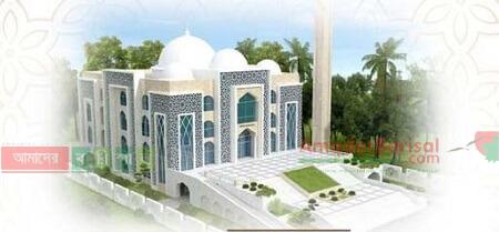 রাজাপুরে মডেল মসজিদ ও ইসলামী সাংস্কৃতিক কেন্দ্রের উদ্বোধন