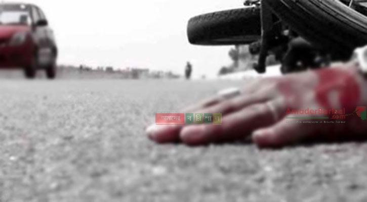 গৌরনদীতে সড়ক দুর্ঘটনায় মোটরসাইকেল আরোহী নিহত